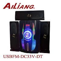 Домашній кінотеатр сабвуфер і 3 колонки USBFM-DC33G-DT