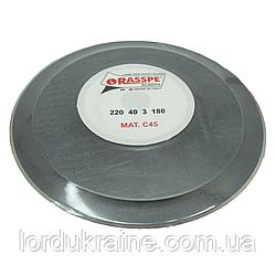 Ніж для слайсера 220 мм нержавіюча сталь SIRMAN/ESSEDUE/RGV/CELME