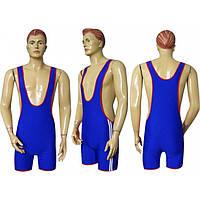 Борцовское трико спортивная форма синяя