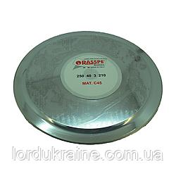 Ніж для слайсера 250 мм з нержавіючої сталі SIRMAN/ESSEDUE/RGV/CELME