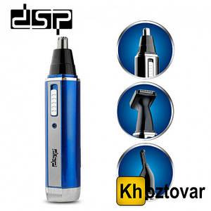 Триммер для носа, ушей, висков и бровей DSP F-40002