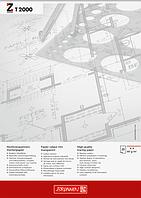 Альбом для эскизов и макетов А4 Brunnen клеенный блок обложка Chromolux прозрачная бумага 60 г м, КОД: