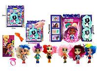 Кукла для ребенка Hairdorables с прекрасными волосами