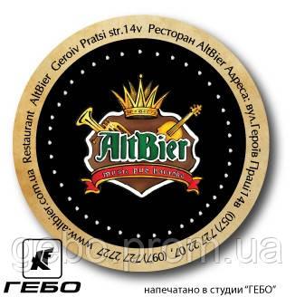 Сотрудничество с рестораном-пивоварней АльтБир