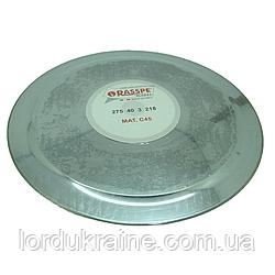 Ніж для слайсера 275 мм нержавіюча сталь RGV/ESSEDUE