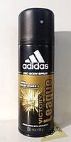Adidas Victory League аэрозольный спрей для мужчин