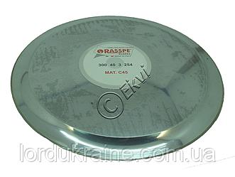 Ніж для слайсера 300 мм нержавіюча сталь SIRMAN