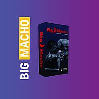 Оригинальные капсулы для потенции Big Macho (Биг Мачо) для повышения потенции и усиления эрекции 10 капсул PS