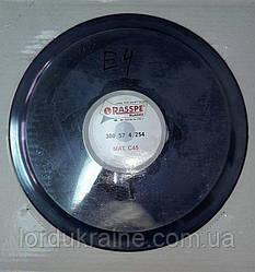 Ніж для слайсера 300 мм нержавіюча сталь SIRMAN/CELME