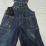 Комбинезон демисезонный джинсовый модный оригинальный красивый синего цвета., фото 2