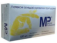 Перчатки латексные Medical Professional (Натурального цвета) М