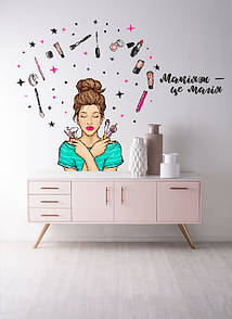 Наклейка Девушка-визажист, стикер мейкап, декор салона красоты, текст укр, 1200х500 мм