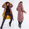 Куртка Sync 206-457243376