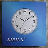 Годинники настінні Sirius SI-156 (30 см діаметр, сріблясті), фото 2