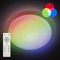 Потолочный светодиодный светильник с пультом ДУ LUMINARIA SATURN 60W RGB R535 SHINY 220V IP20