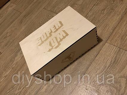Коробка з гравіруванням