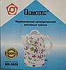 Електрочайник DOMOTEC MS-5059, фото 3