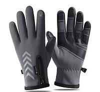 Перчатки зимние мужские Outdoors со светоотражающими полосами, фото 1