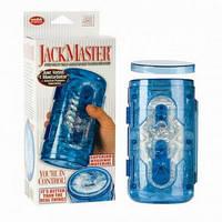 Мастурбатор в футляре Jackmaster™ Masturbators синий