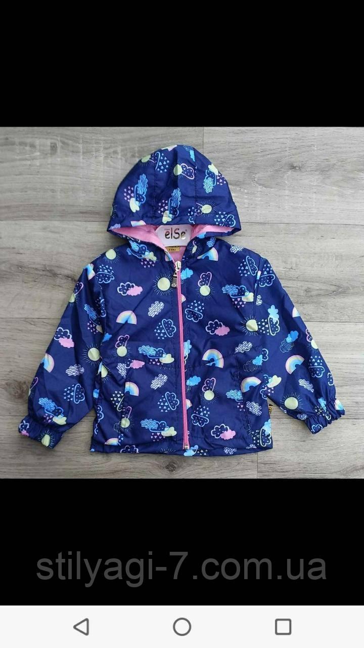 Куртка ветровка для девочки 1-4 лет розового, персикового, синего цвета с капюшоном оптом
