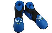 Защита ног футы для единоборств синие Everlast