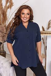 Женская синяя блуза ассиметричная на пуговицах батал