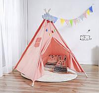 Детская палатка Tipi Вигвам (Розовый)