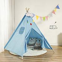 Детская палатка Tipi Вигвам (Голубой)