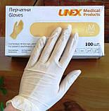 Перчатки латексные Unex 100шт. (50пар), фото 2