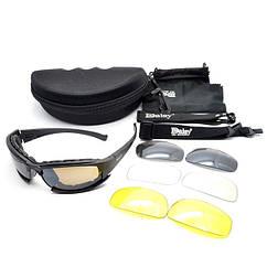 Очки защитные тактические Daisy X7 Black