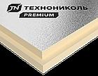Теплоизоляционные плиты LOGICPIR 50 мм негорючий фольгированный  утеплитель, фото 3