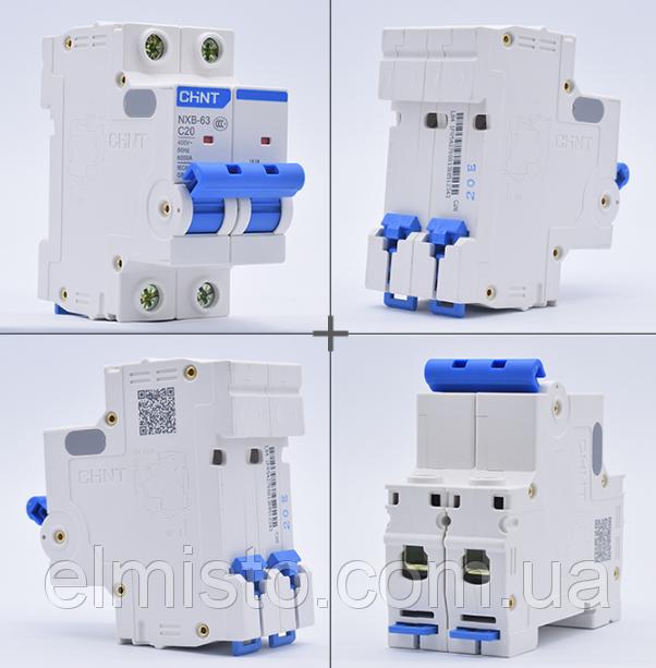 Выключатель NXB-63 2P 25 А 6кА серии NEXT