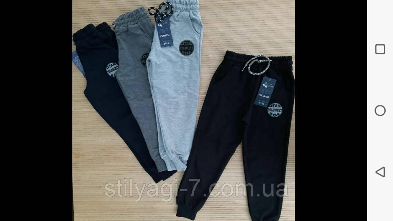Спортивные штаны для мальчика на 5-8 лет серого, черного, синего цвета с надписью оптом