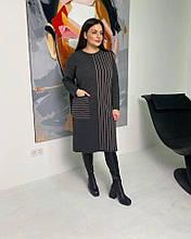 Вязаное женское платье Полоски серый (46-60)