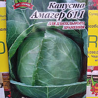 Семена Капуста Амагер 1 г