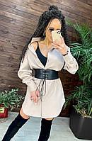 Модное женское молодежное платье рубашка Селин 42/48 бежевый