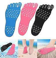 Стельки Nakefit для защиты стоп босых ног на пляже