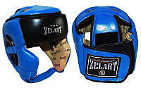 Шлем боксерский Zelart