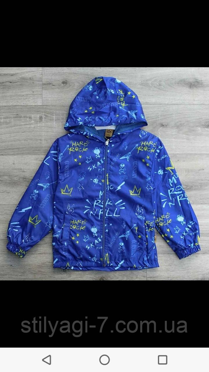Куртка ветровка на для мальчика на 1-4 лет синего, серого, молочного цвета с капюшоном  оптом