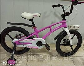 Детский велосипед Crosser Premium 16, фото 3