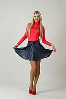 Женская юбка из кож зама