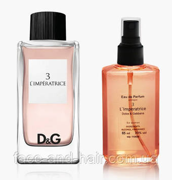 Dolce Gabbana 3 L'Imperatrice - Parfum Analogue 65ml