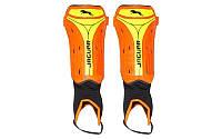 Защитные щитки для футбола с защитой лодыжки Jaguar