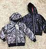 Куртки для мальчиков с компасом  S&D  98-116 рост
