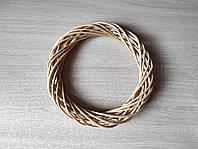 Венок ротанговый натуральный для декора и рукоделия d-20см, Основа из ротанга для изготовления венка