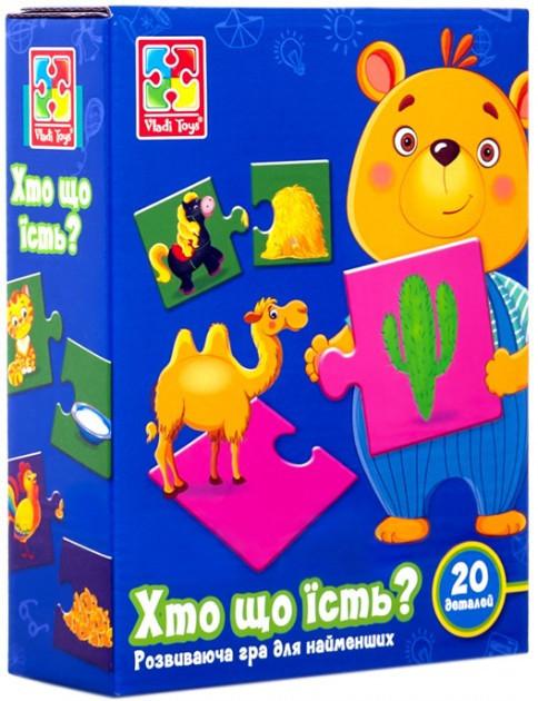 """Дитяча розвиваюча гра """"Хто що їсть?» VT1804-25"""