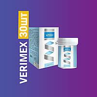 Оригинальные капсулы Verminex от паразитов Верминекс таблетки против глистов, капсулы от глистов, глистогонное