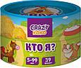 Настольная игра в тубусе «Кто я?» для малышей  VT8022-02 (рус), фото 3