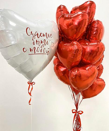 """Композиція з кульок """"Любов"""""""