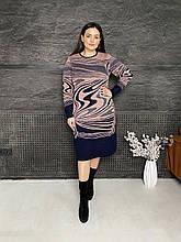 Нарядное вязаное платье Волна синий (50-64)